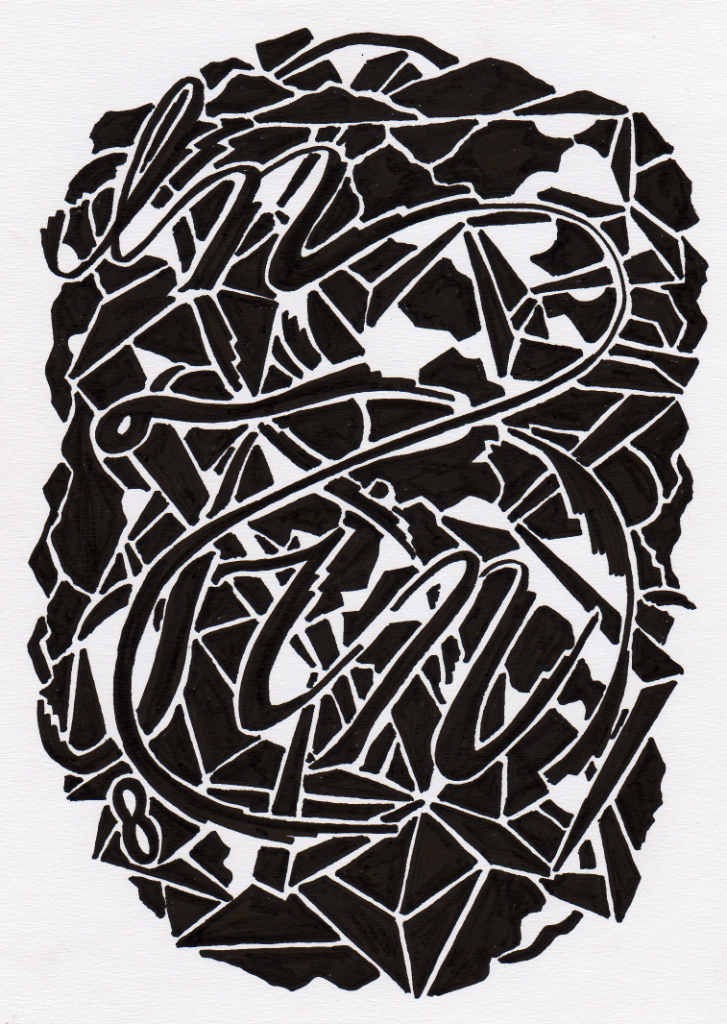 "Karl Hofmann, 2012, In Fin, archival marker on paper, 8.5 x 11""."